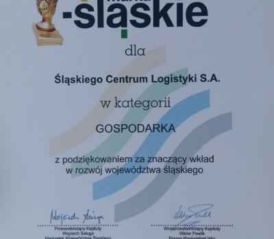 Nagroda Marka Śląskie